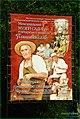 Меморіальна садиба-музей гончарської родини Пошивайлів 3.jpg