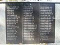 Меморіальний комплекс воїнів села Олександрівка, загиблих у Другій світовій війні. 02.JPG