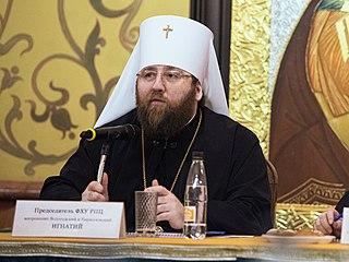 Ignatius (Deputatov) Russian Orthodox Metropolitan of Volgograd Oblast