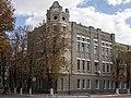 М. Павлоград, Будинок міської управи, вул.Леніна, 60.jpg