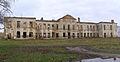 Палац м.Ізяслав.jpg