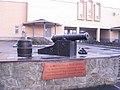 Памятники старины1 - panoramio.jpg