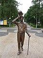 Памятник Вицину (Парк города Зеленогорск) - panoramio.jpg