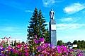 Памятник В И Ленину.jpg