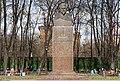 Памятник Михаилу Ивановичу Калинину в Москве (10671741143).jpg