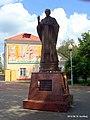 Памятник Николаю Чудотворцу - panoramio (1).jpg