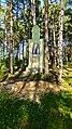 Памятник на месте встречи Николая II с представителями народов Поволжья .jpg