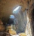 Пещера Проходна.jpg