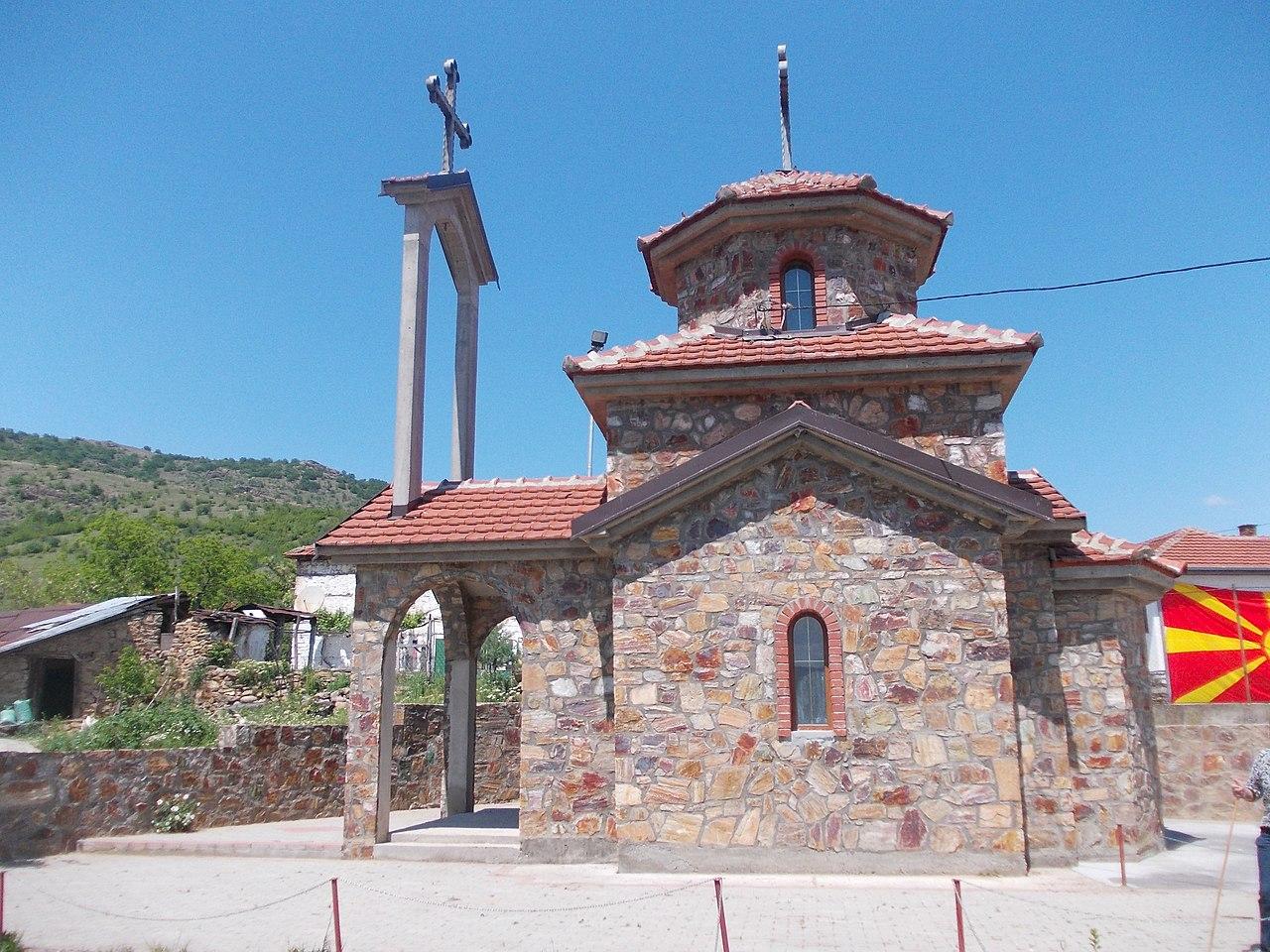 Resultado de imagem para селото Мартолци