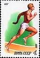 Почтовая марка СССР № 5199. 1981. Спорт в СССР.jpg