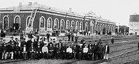 Ростовская область Вокзал в Чертково.jpg