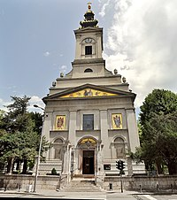 Саборна црква у Београду DSC 0017 Saborna crkva.jpg