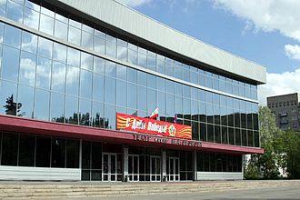 Saratov Drama Theater - Saratov Drama Theater