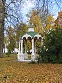 Спасо-Ефимовский монастырь Суздаль 2.jpg