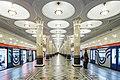Станционный зал станции Киевская Филевской линии, 2020.jpg