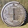 Табличный экспонометр СССР 1970-е годы ф3.JPG