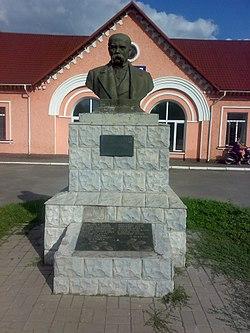 Тарас Шевченко місто Носівка.jpg