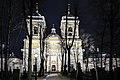 Троицкий собор Александро-Невской Лавры 10.jpg