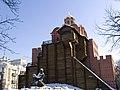 Украина, Киев - Золотые ворота 01.jpg