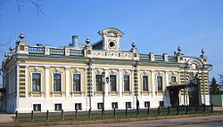 Maltsev Manor in the historical part of the city
