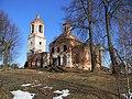 Хозниково. Церковь Николая Чудотворца.jpg
