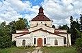 Церковь Николая Чудотворца в с.Шестаково.jpg