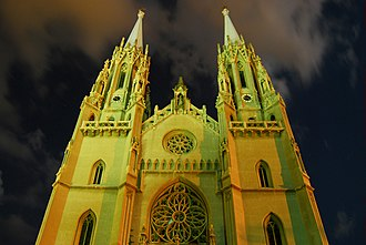 Vršac - Image: Црква Св. Герхарда де Сангредо