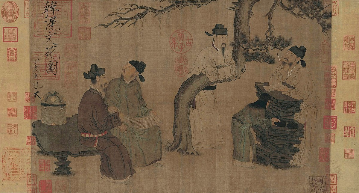 qing china and the consequences of Haunting images of the qing dynasty chinese culture and society that the nation's leaders wiped out after the communist revolution.