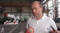 File:Ясиноватский машзавод продолжает экспорт горнопроходческих комбайнов.webm