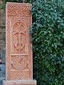 Խաչքար Գյումրիի Ամենափրկիչ եկեղեցու բակում 27.JPG