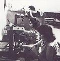 מכון אילון ייצור כדורים 1945-48 ארכיון ההגנה ב.jpg