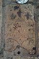 שלט אבן בריצוף רחבת קבר דוד.jpg