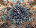 سقف دالان ورودی مسجد جامع کرمان jame mosque, Kerman - panoramio.jpg