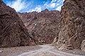 طريق محمية ابو جالوم بين الجبال.jpg