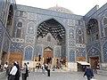 مسجد شیخ لطف اللاه اصفهان.jpg