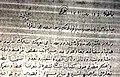 وثيقة كتبت عام 1920 إلى الوجيه يوسف بن عبدالرحمن الحسن آل فخروه..jpg