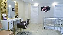 یک آرایشگاه زنانه در استامبول در محله اسن یورت