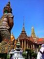 ประเทศไทย มีสิ่งศักดิ์สิทธิ์ คุ้มครองเสมอ.jpg