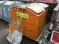 ペットボトル アルミ缶 (3315792904).jpg