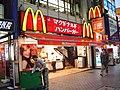 マクドナルド 2006 新宿 (2244192652).jpg
