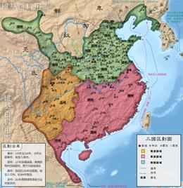 Tam Quốc năm 226