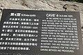 中國山西雲岡石窟古蹟29.jpg