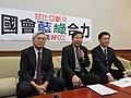 台灣跨黨派立委組成聯合國氣變框架公約遊說團記者會 01.jpg