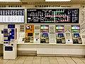 地下鉄 京都駅 (30913668177).jpg