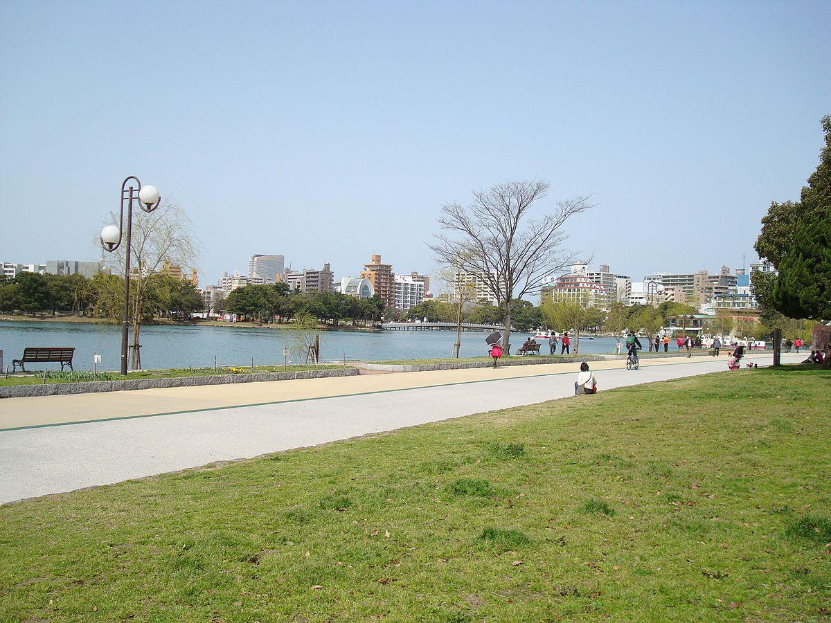 Ōhori Park - Wikipedia