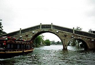 Shantang Street - Puji Bridge (普济桥)