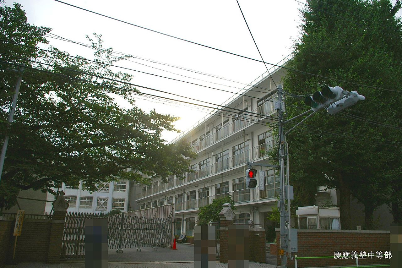 値 慶応 大学 偏差