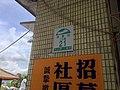 石聖爺廟門牌.jpg