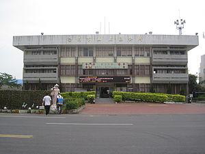 Shanshang District - Shanshang District office