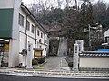 蓮久寺 - panoramio.jpg
